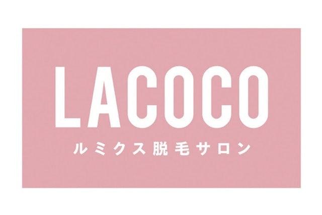 ラココ 1枚目