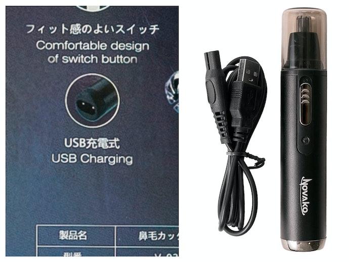 自宅での使用に最適な充電タイプ
