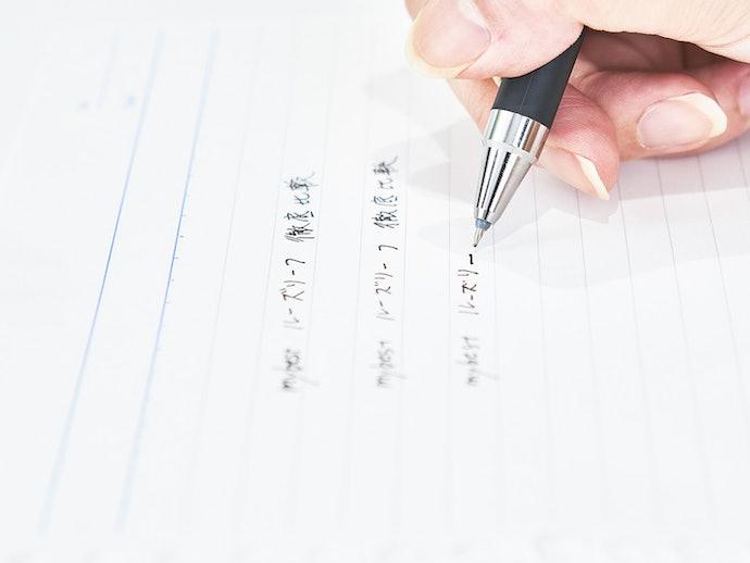 文字メインで書く人には横罫