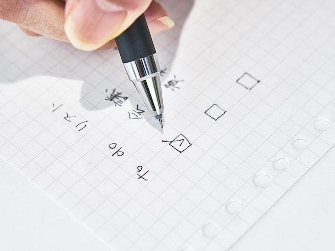 図や表が書きやすい。アイデア整理には方眼