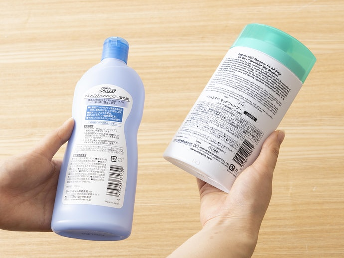 着色料・香料不使用なら肌トラブルの危険性がより少ない
