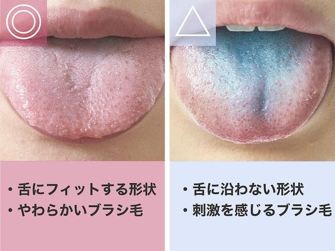 【検証結果ハイライト】U字型スクレーパー・ヘラ型は舌にフィットするもの、ブラシ型は毛が柔らかいものが汚れをよく落とした!