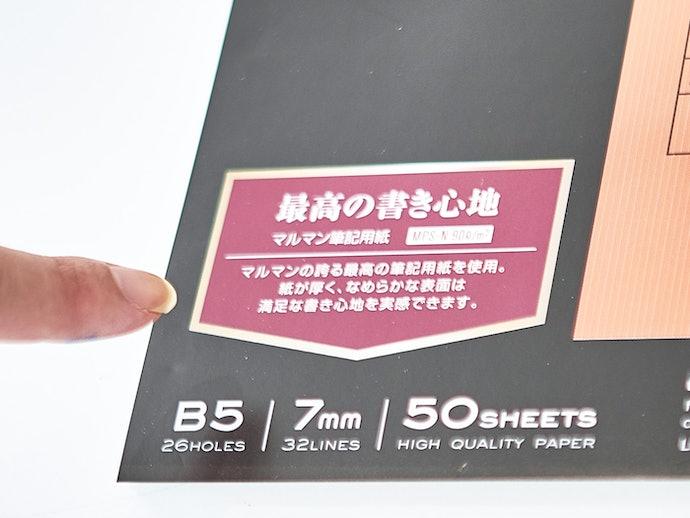 【検証結果ハイライト】各メーカーのオリジナル用紙を使用した商品がトップにランクイン