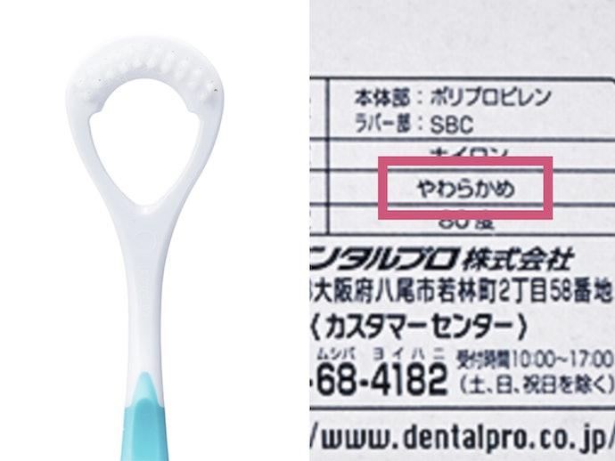 【検証結果ハイライト】歯ブラシよりも柔らかいブラシタイプや滑らかなシリコンタイプが磨き心地がよく刺激が少ない!