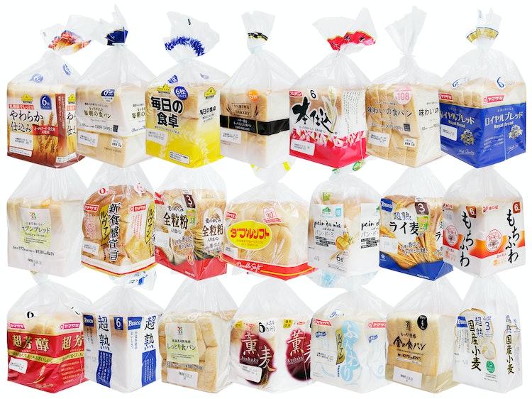 【徹底比較】食パンのおすすめ人気ランキング21選【全粒粉入り・ライ麦粉入りも!】