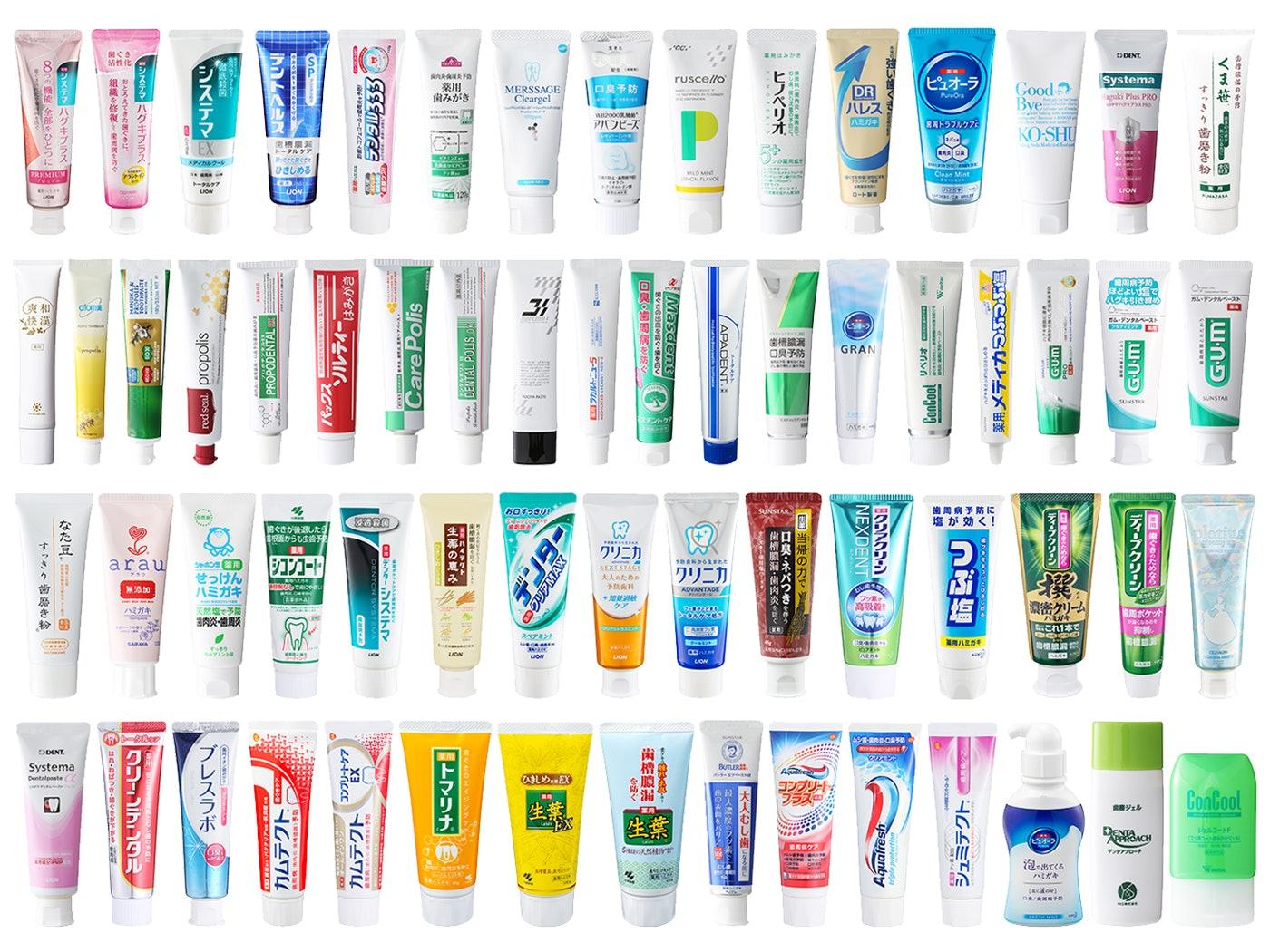 【徹底比較】歯周病予防歯磨き粉のおすすめ人気ランキング64選