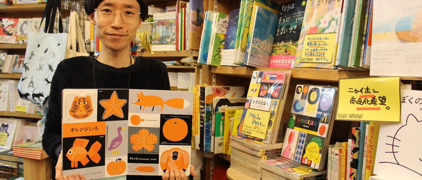 ヴィレヴァン店員がおすすめする大人にも人気の絵本6選【ギフトにも!】