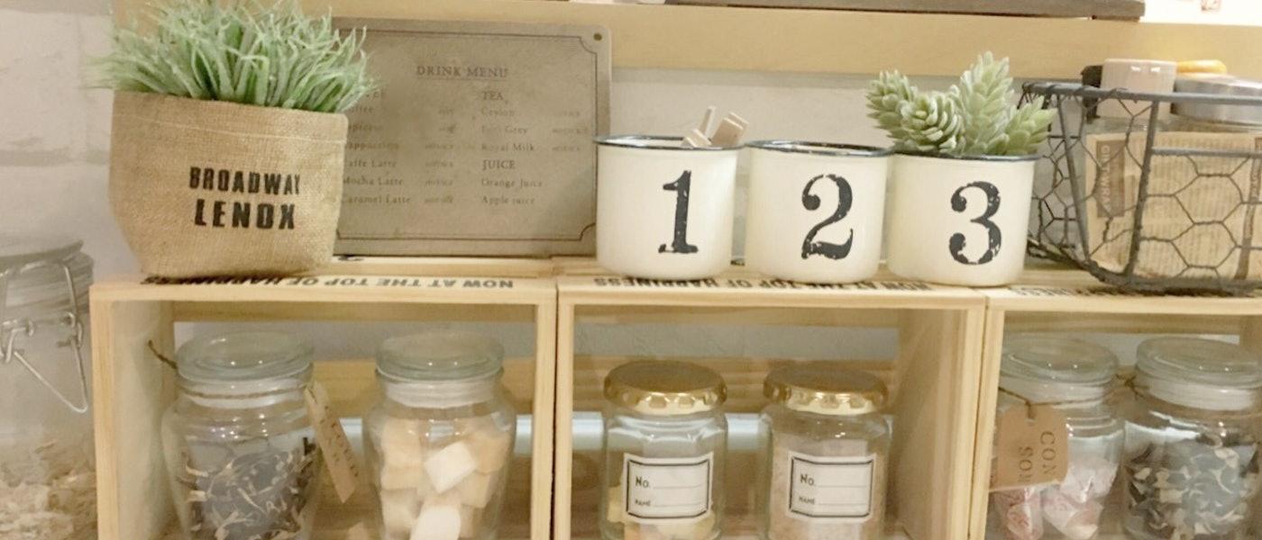 インテリアブロガーが愛用するナチュラル雑貨&家具10選