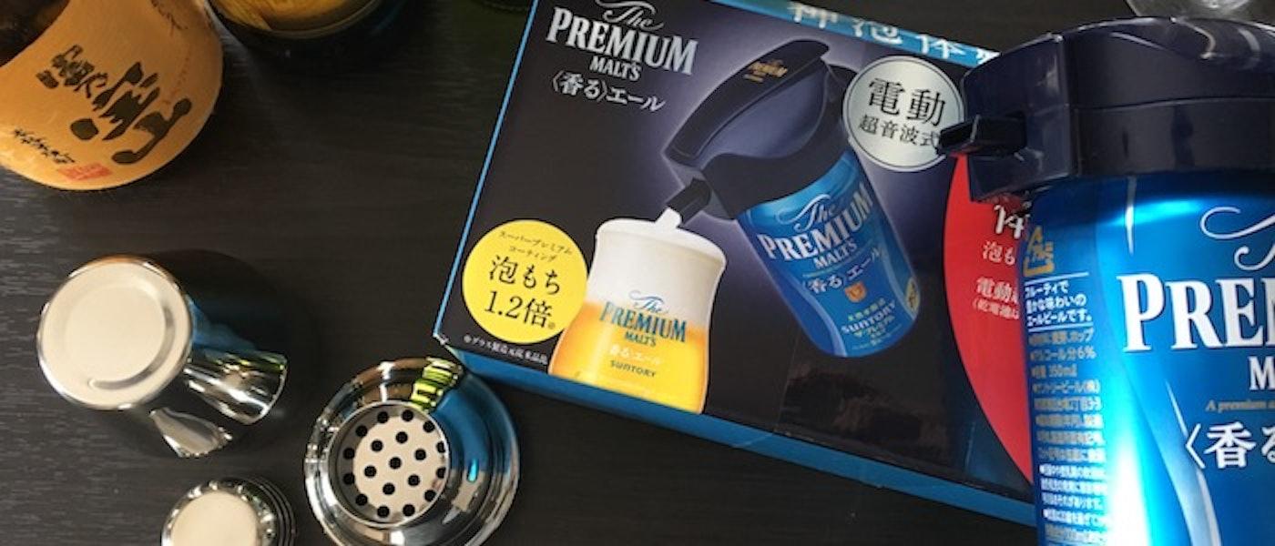 家飲み上級者がおすすめするプレミアム気分を味わえる宅飲み格上げグッズ7選