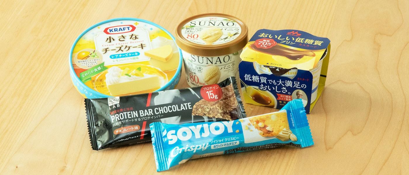 ロカボブロガーおすすめ!ダイエット中でも食べられる低糖質おやつ13選