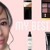 美容インフルエンサー愛用!ベストコスメ10選【2019年】