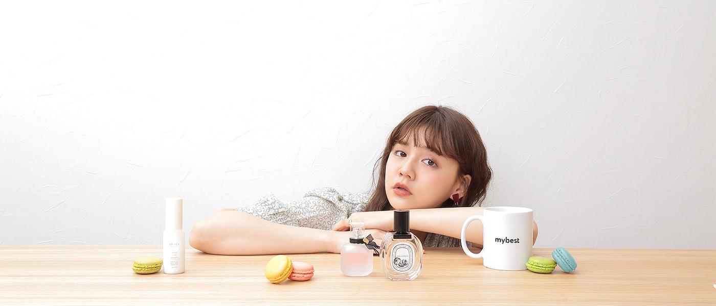 村田倫子がおすすめ!気分が高鳴る香りもの10選【コスメ・香水・スキンケア】
