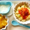 食生活指導士Ⓡ愛用!カンタン&栄養満点な離乳食作りのマストアイテム10選