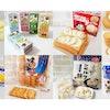 甘いもの大好き!shizuminのおすすめスイーツ14選【スーパー・コンビニで買える!】