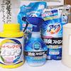 洗濯マニアがおすすめする洗濯用品13選