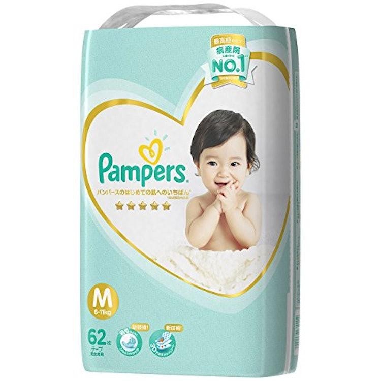 パンパース オムツテープ はじめての肌へのいちばんの画像