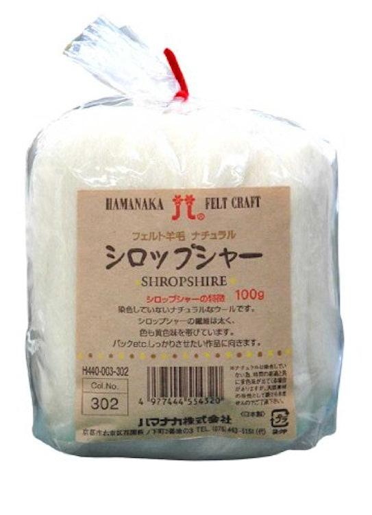 ハマナカ フェルト羊毛 シロップシャーの画像