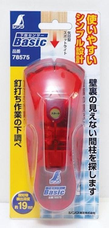 シンワ測定 下地センサー Basic ベイシック 78575 1枚目