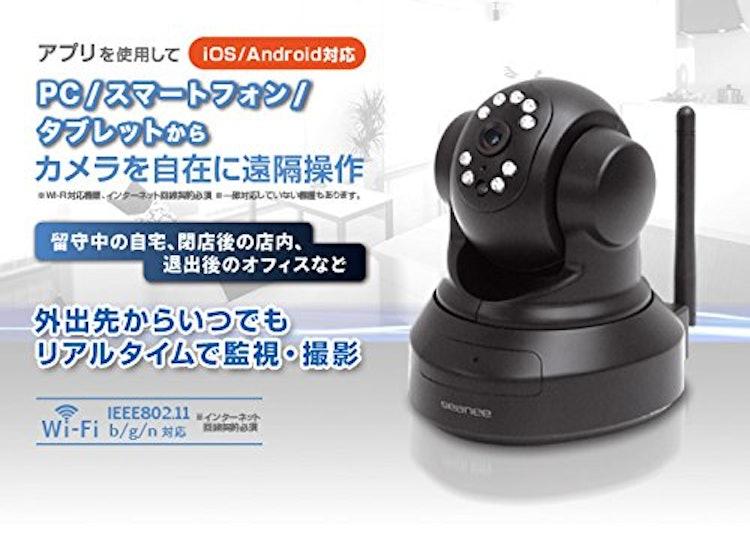 geanee ネットワークカメラ  IPC-01の画像