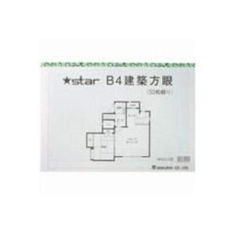 桜井 スター建築方眼紙 KB423 B4の画像