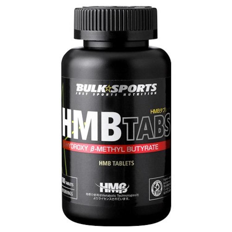 バルクスポーツ HMBタブレット 180タブレット 1枚目