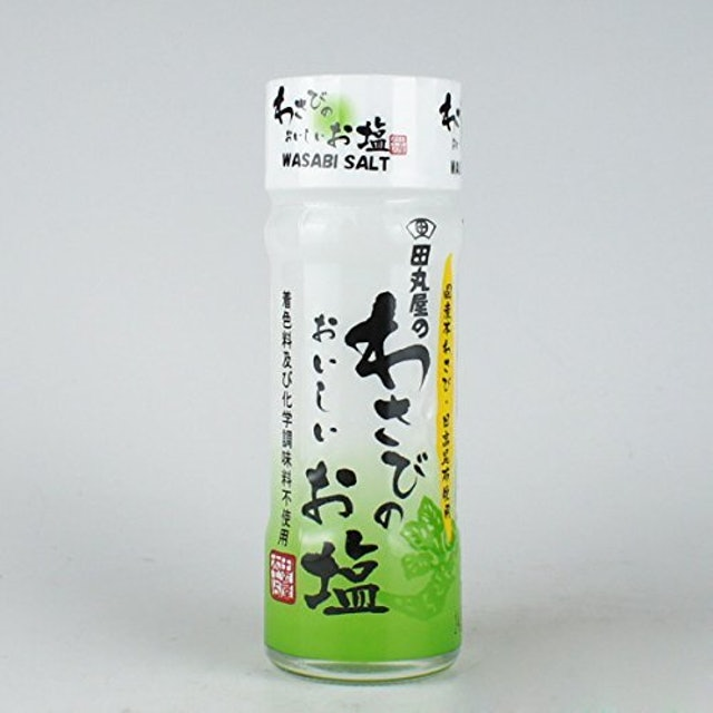 田丸屋本店 わさびのおいしいお塩 1枚目