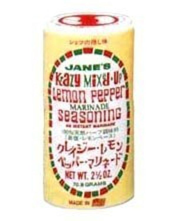 日本緑茶センター クレイジー レモンペッパー マリネード 70.8g ×2 1枚目