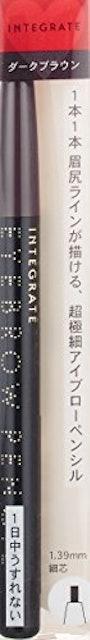 資生堂 インテグレート スリム アイブロー ペンシル GY941 1枚目
