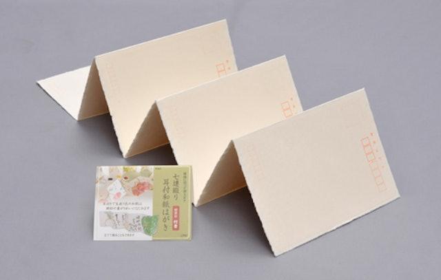 絵手紙株式会社 七連綴り耳付き和紙ハガキ 1枚目