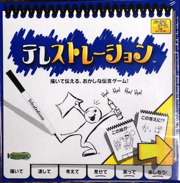 テンデイズゲームズ テレストレーション 日本語版 1枚目