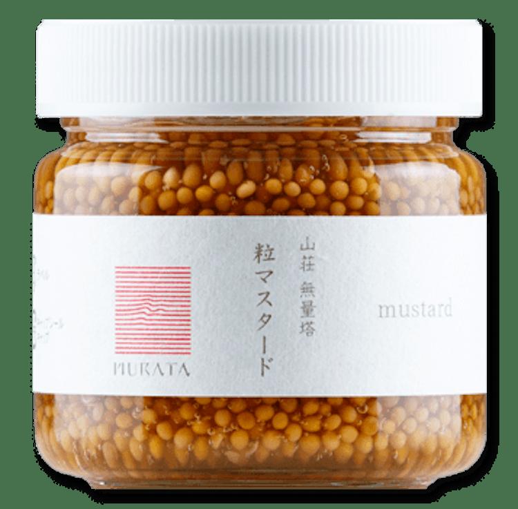 MURATA 山荘 無量塔 粒マスタード プレーン 1枚目