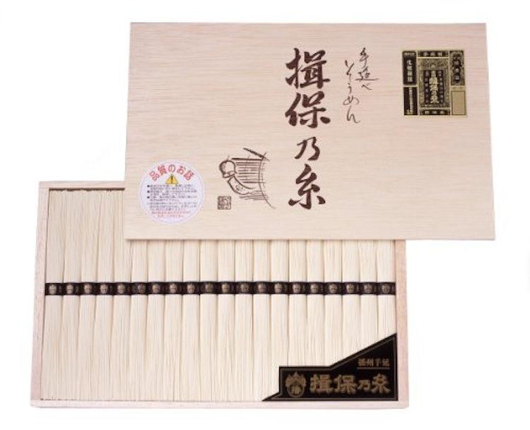 やぎ 素麺 特級品 50g×20束 1枚目