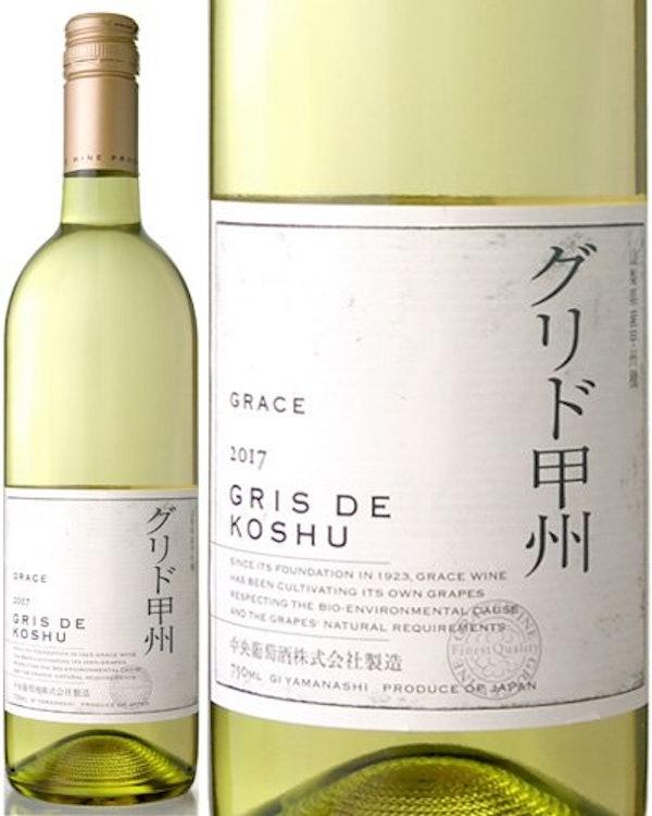 中央葡萄酒 グレイス・グリ・ド甲州 1枚目