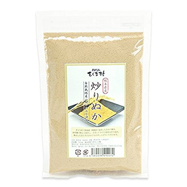 自然派きくち村 九州・熊本・自然栽培米の【炒りぬか(炒った米糠)】100g 1枚目
