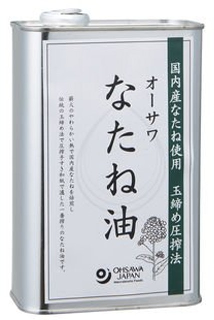オーサワジャパン オーサワジャパン なたね油(缶) 930g 1枚目
