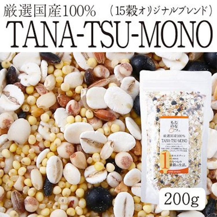 TANA-TSU-MONO 15穀オリジナルブレンド 200gの画像