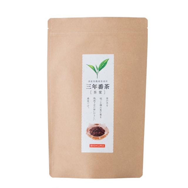 ビオクラ食養本社 三年番茶 300g 1枚目