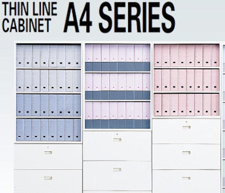 イトーキ シンラインキャビネット A4シリーズ H1200 1枚目