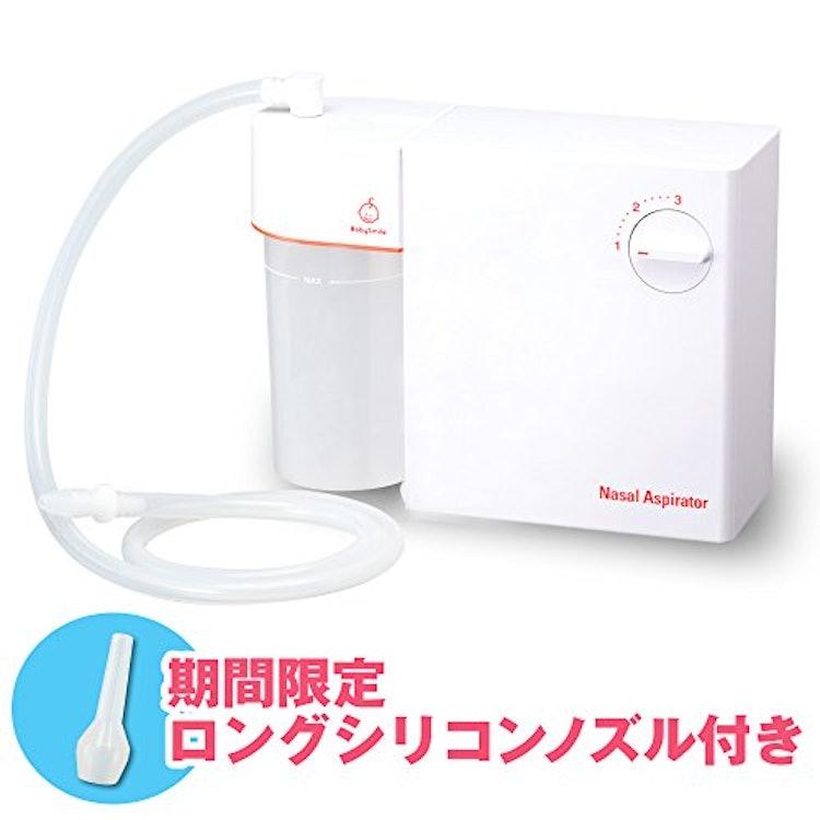 ベビースマイル 電動鼻水吸引器 メルシーポットの画像