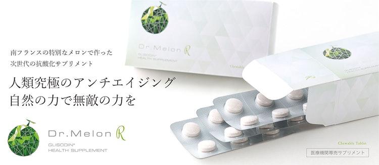 ROMARIN ドクターメロンR 1枚目