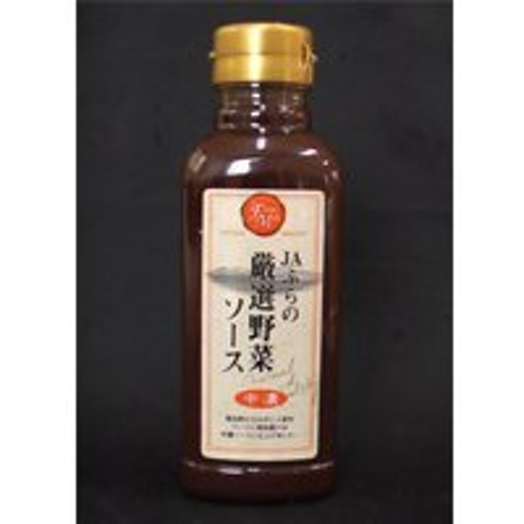 JAふらの 厳選野菜ソース 中濃 1枚目