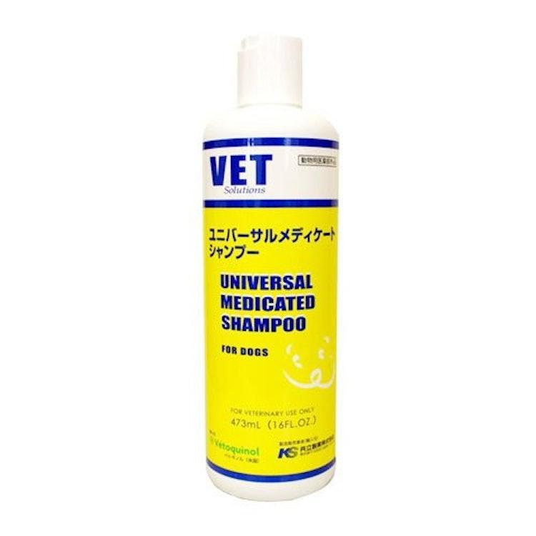 共立製薬  VET Solutions ユニバーサルメディケートシャンプー 犬用 1枚目