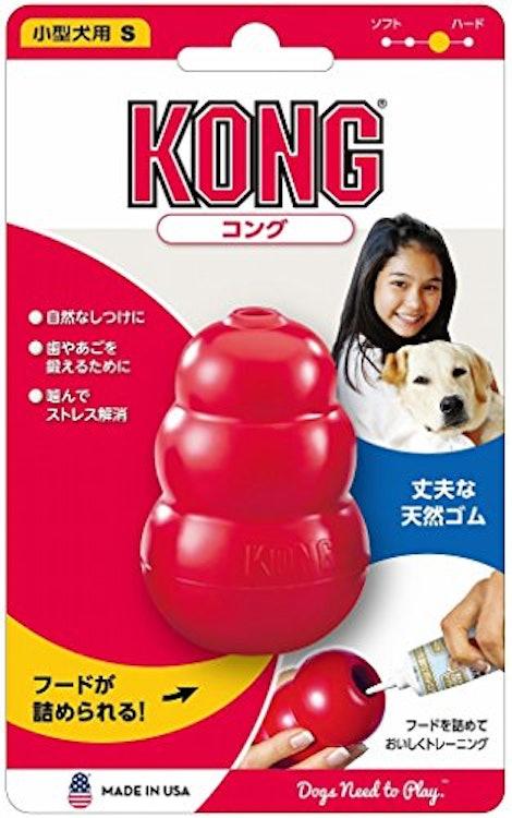 Kong コング 小型犬用 1枚目
