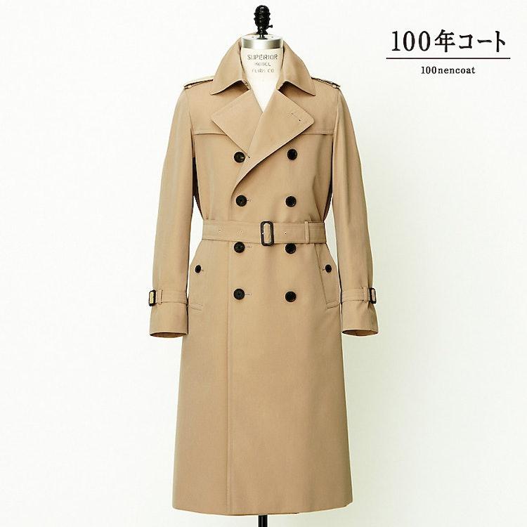三陽商会 100年コート ロングトレンチコート 1枚目