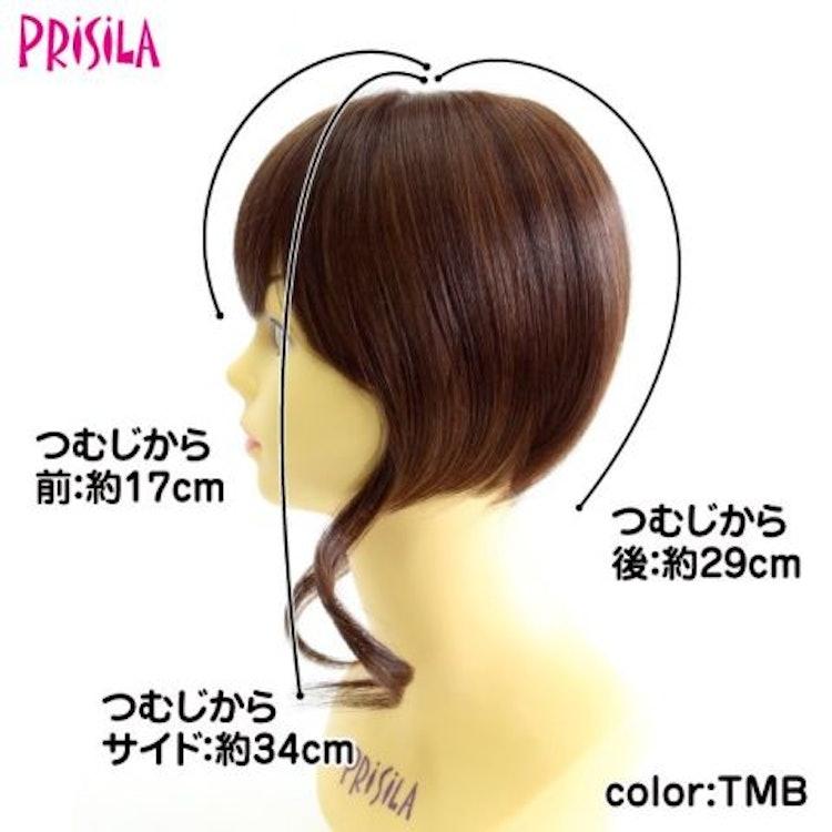 プリシラ ふんわり手植えつむじあり前髪ウィッグ ふんわりサイドカールバング 耐熱 3枚目のサムネイル