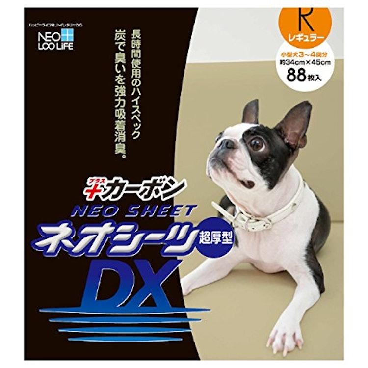 ネオシーツ カーボン DX  レギュラー 88枚の画像