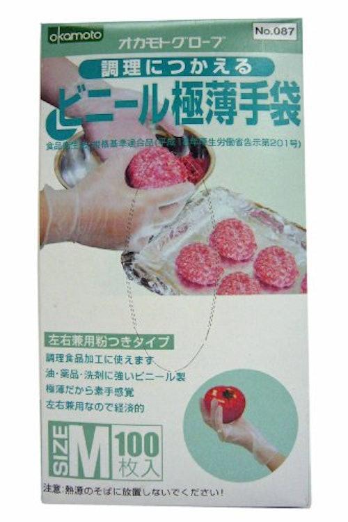 オカモト 調理につかえるビニール極薄手袋の画像