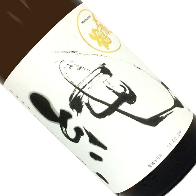 宮尾酒造 〆張鶴「純」純米吟醸 1.8L 1枚目