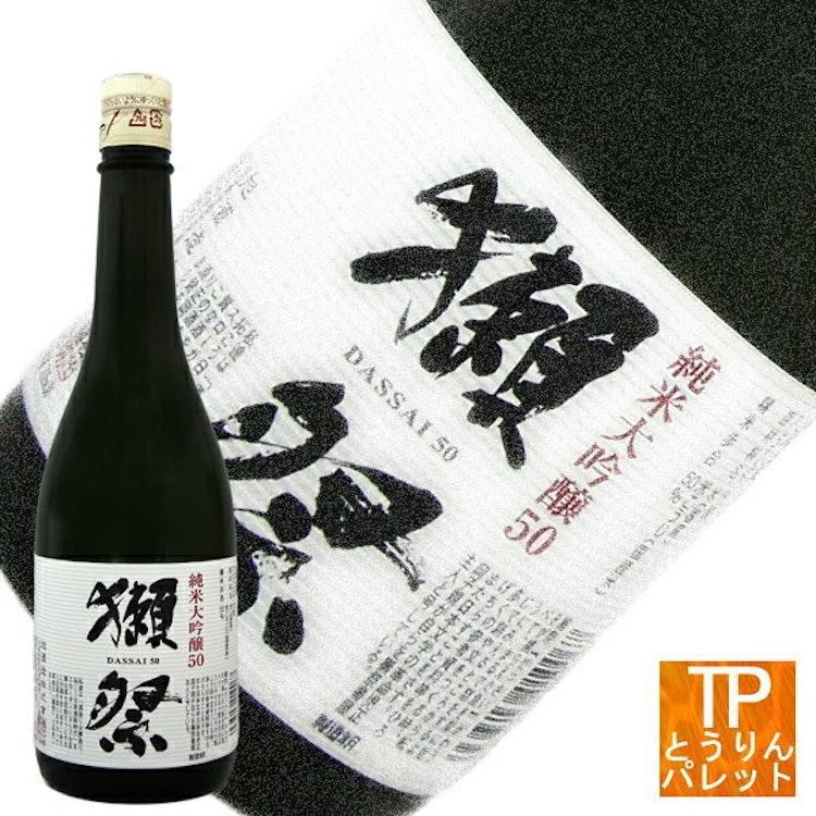 旭酒造 獺祭 純米大吟醸50 720ml 1枚目