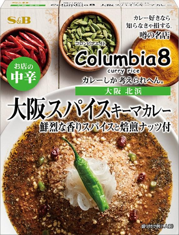 エスビー食品 噂の名店大阪スパイス キーマカレー 1枚目